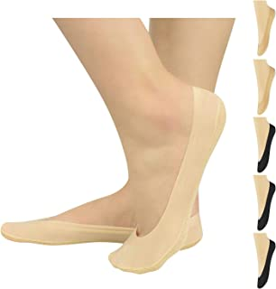 6 Pares Calcetines Mujer Invisibles Algodón Calcetines Cortos de Tobillo Antideslizantes Elástco Con Silicona Socks