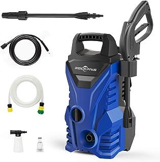 高圧洗浄機 1400W 水道接続式/自吸式共用 最大吐出圧力10.5MPa 10m高圧ホース付 東西日本兼用 高圧・ 低圧切替可能 パワフル コンパクト 小型 高圧洗浄器 50Hz/ 60Hz 東西日本兼用