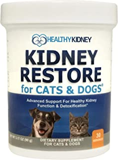 Cat and Dog Kidney Support, Natural Renal Supplements to Support Pets, Feline, Canine Healthy Kidney Function and Urinary ...