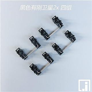 Mekanisk Cherry M-X Mekanisk Tangentbord P-C-B-omkopplare Installera Cherry Black Stabilizerhus 6.25U Keys Reform Stabiliz...