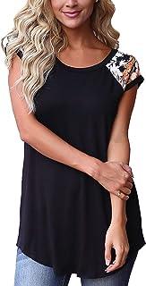 NSQTBA Womens Fashion Short Sleeve Tshirts Summer Casual Loose Fit Tops Blouses