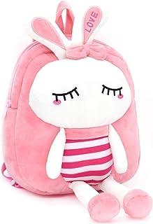 حقائب ظهر للأطفال حقيبة ظهر من القطيفة هدية للأطفال البنات الصغار طبقة مزدوجة