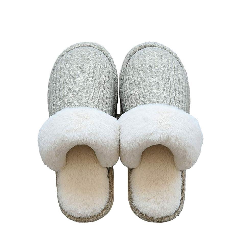 ぼろペンダントクラシカル[HR株式会社] ルームシューズ 冬 もこもこ レディース 冬 室内 防寒 スリッパ メンズ 滑り止め 暖かい 静音 無地 シンプル 可愛い 来客用 自宅用 男女兼用 カプール