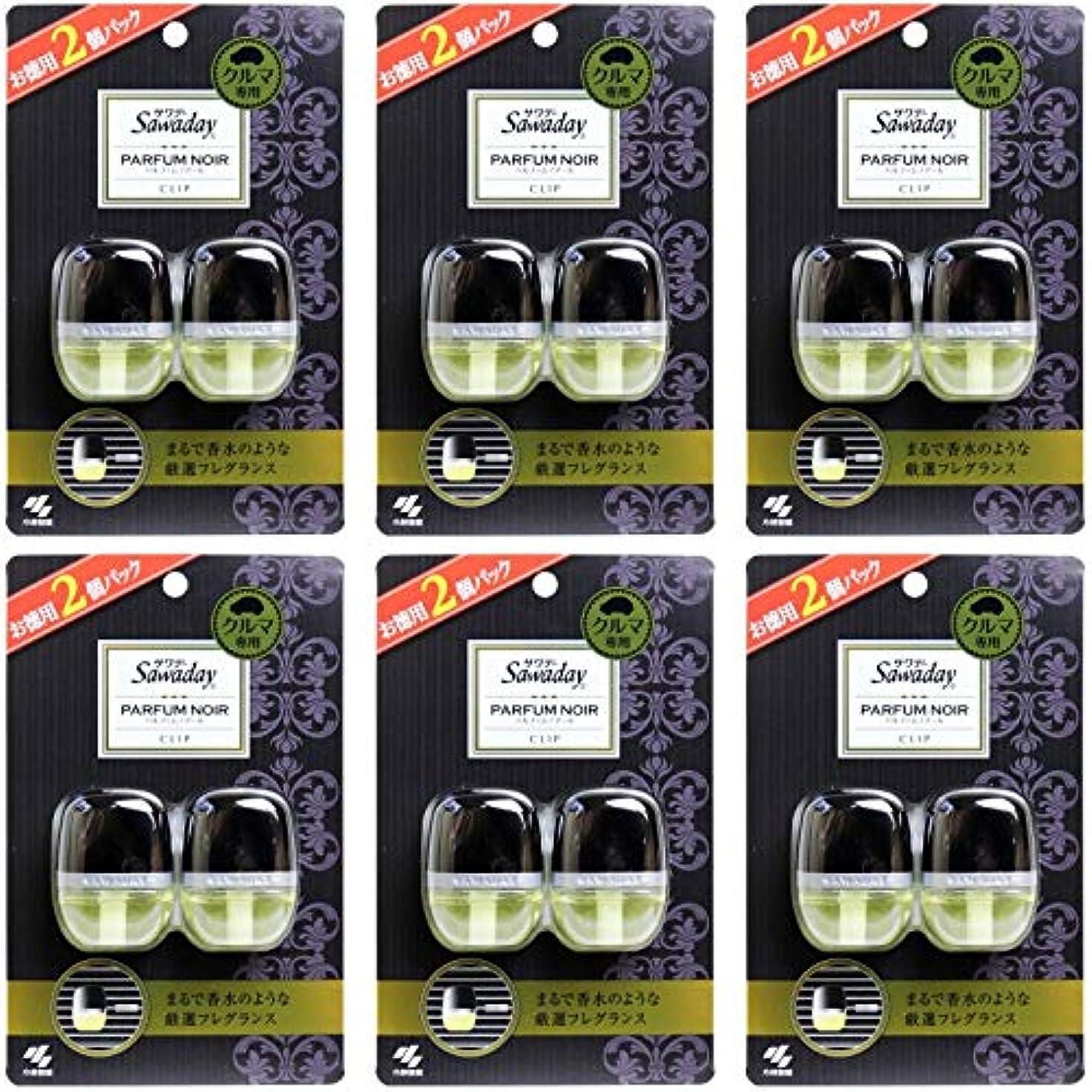 苦しむヘルメット誇張【まとめ買い】小林製薬 サワデー 車用 消臭芳香剤 クリップタイプ パルファムノアールの香り 6ml×2個パック【×6個】