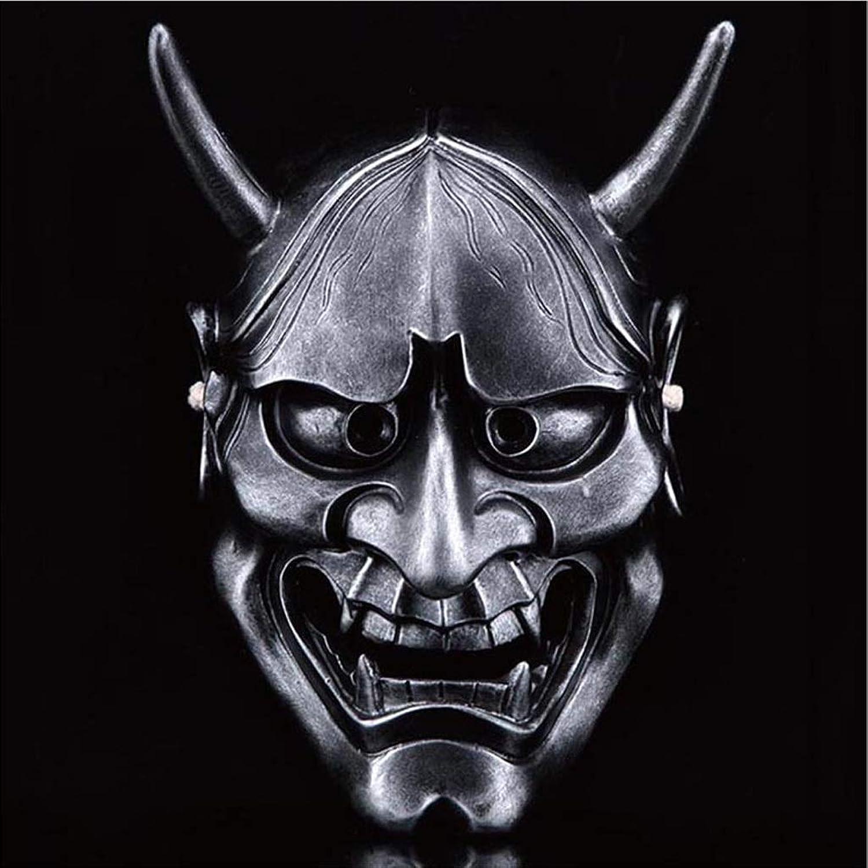 Halloween Horror Kostüm, Geist Kopf Maske Cosplay Samurai Requisiten Geschenke Unisex - Erwachsene, Single Größe (Farbe   Silber) B07GVFLBHS  Große Auswahl     Sehen Sie die Welt aus der Perspektive des Kindes