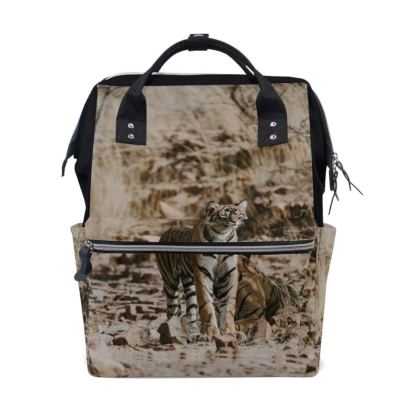 Backpack Vintage Animal Tiger School Rucksack Diaper Bags Travel Shoulder Large Capacity Bookbag for Women Men