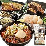 北海道 海鮮ギフトセット 7品(1~2名様向け)ギフト 内祝い 贈答 海鮮セット【FF1】 (通常ギフト)