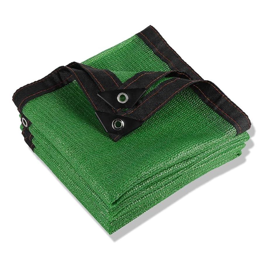 食堂かろうじて合理化GJM Shop シェーディングネット 日焼け止め布 グロメット付き UV耐性 植物カバー温室納屋ケネルプールパーゴラ用、 緑 (サイズ さいず : 4x6M)