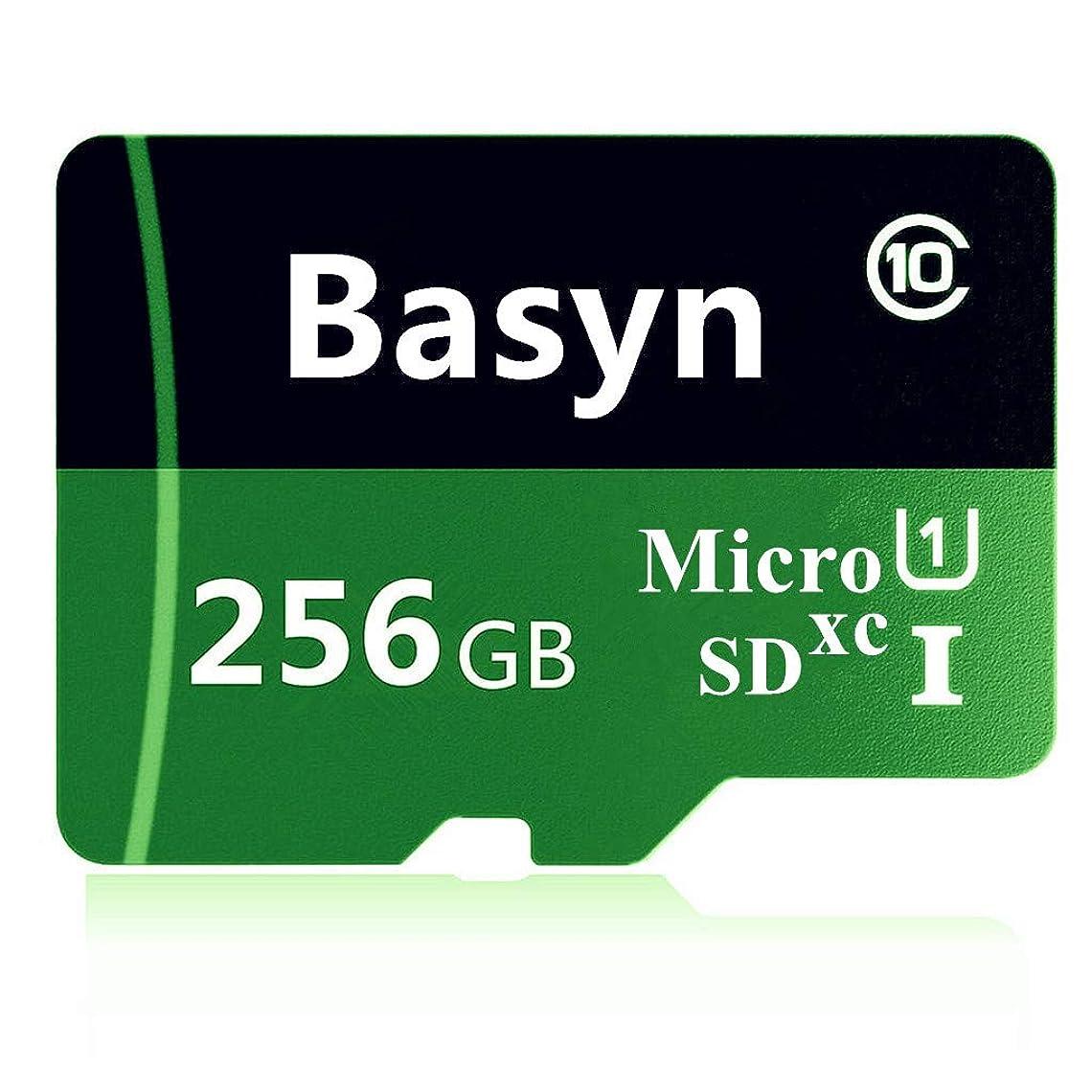 ステレオ二次できたBasyn microSDカード microSDXCカード 256 GBマイクロSD SDXCメモリーカード 超高速Class10 + SDカードアダプ(GS99-Q7) (256 GB)