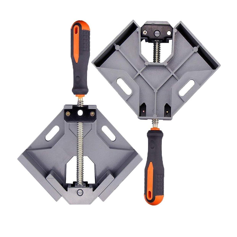 不確実偏見時代コーナークランプ 写真フレーム 90度 直角 木工用 木材 圧着 接着 溶接 DIY 工具 ツール 固定板幅 調整可能 二個セット