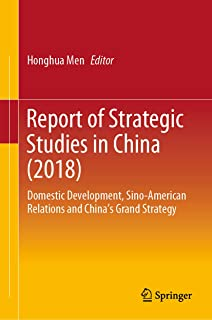 Report of Strategic Studies in China (2018): Domestic Development, Sino-American Relations and China's Grand Strategy