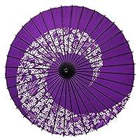 和傘 紙傘 1尺4寸 萩渦 継柄 踊り傘 (紫)