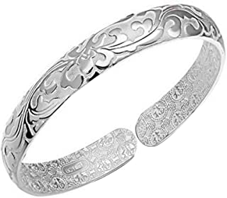Acxico National Style Brocade Carving 50% Sterling Silver Bracelet