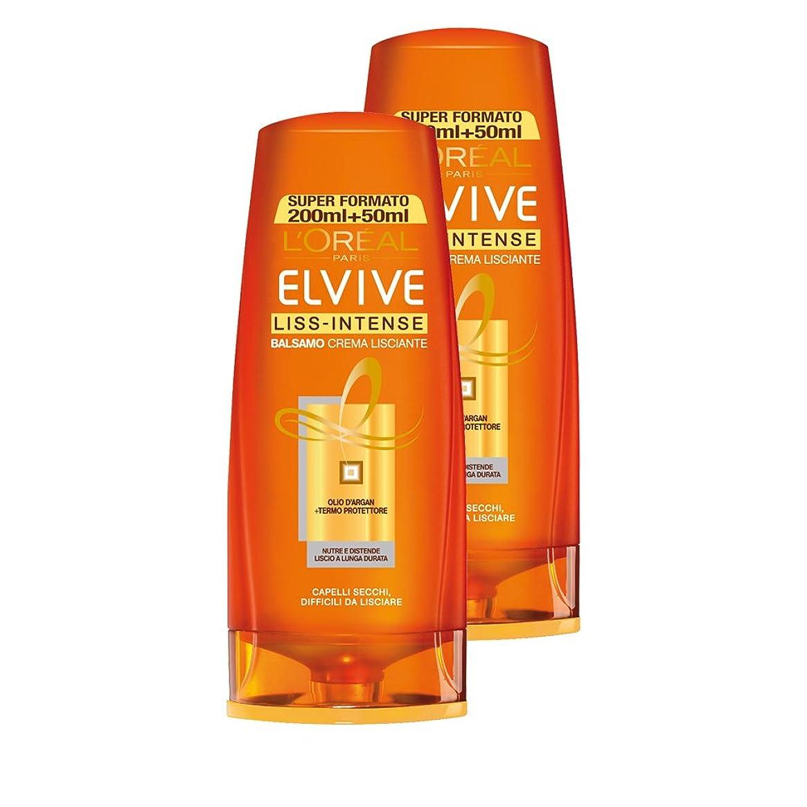 カートジョージエリオット輸血L 'OréalParis Elvive LISS-INTENSEバームクリームヘアサロン乾燥、なめらかにするのが難しい、3パック2 x 250 ml、合計:1500 ml