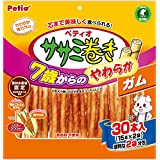 ペティオ (Petio) 犬用おやつ ササミ巻き 7歳からのやわらかガム チキン 30本入り(15本×2袋)