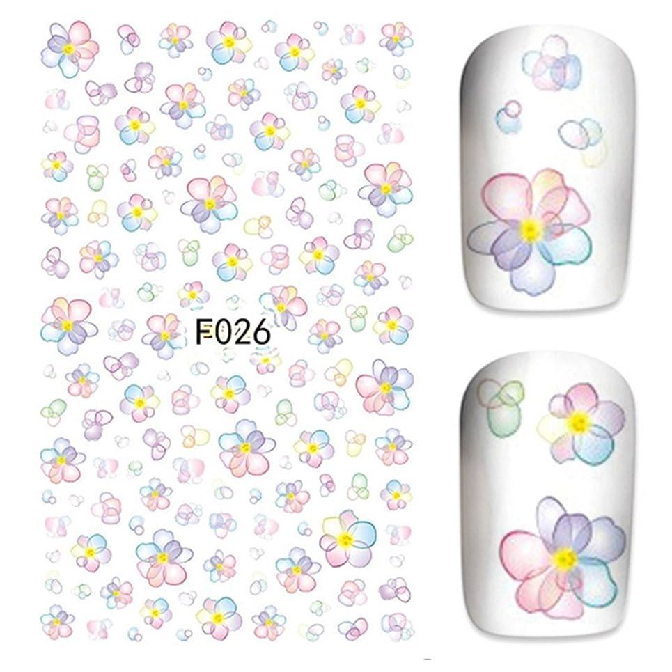 一コアのために水彩 お花パターンネイルステッカー