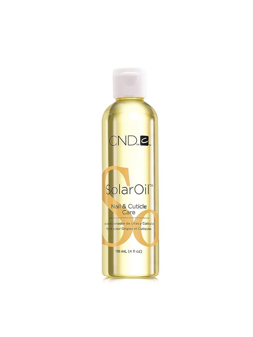 彼らの受ける気になるCND Cuticle Treatments - Solar Oil - 4oz / 118ml