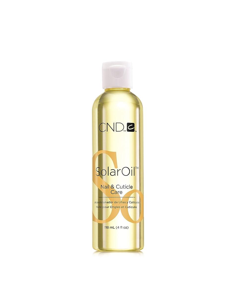 夕食を作る驚鎖CND Cuticle Treatments - Solar Oil - 4oz / 118ml