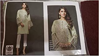 Indian Pakistani Salwar Kameez Ready to wear Mint