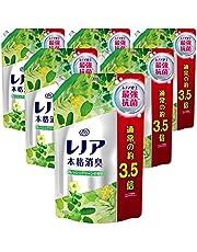 【ケース販売】レノア 本格消臭 柔軟剤 フレッシュグリーン 詰め替え 超ジャンボ 1500mL×6