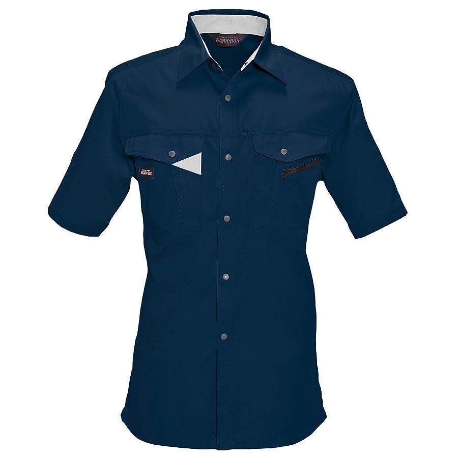 尊厳蒸留武器[バートル] メンズ 作業服 半袖シャツ アースグリーン 6025 1