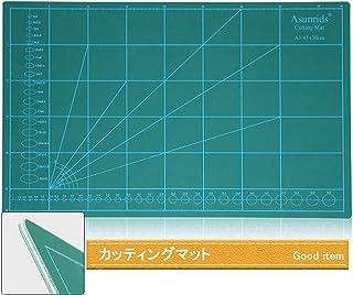 Smilerain 工作マットカッターマット A3 カッティングマット 5層シート構造 両面印刷 傷自動癒合機能 3mm厚さ グリーン プラモデル用工具 下敷き デスクトップ保護 カッター台 粘土板