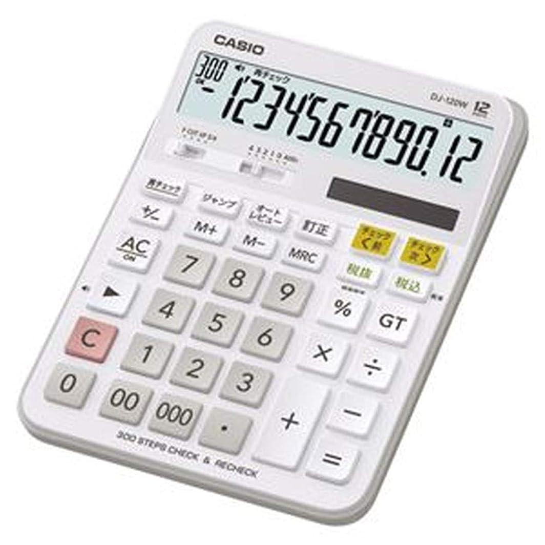 技術的なオーバードロー振幅カシオ?デスクサイズ?チェック検算電卓?DJ-120W-N