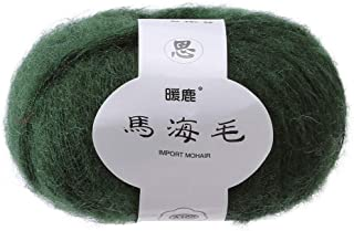 Ouniman Chunky Colorful Mohair Yarn Soft Warm Cashmere Wool Hand Knitting Crochet Yarn for Crocheting Kids Adults Hats Scarf Sweater Blanket Great Xmas Gift for Friends, Family -13 Colors,25g (N)