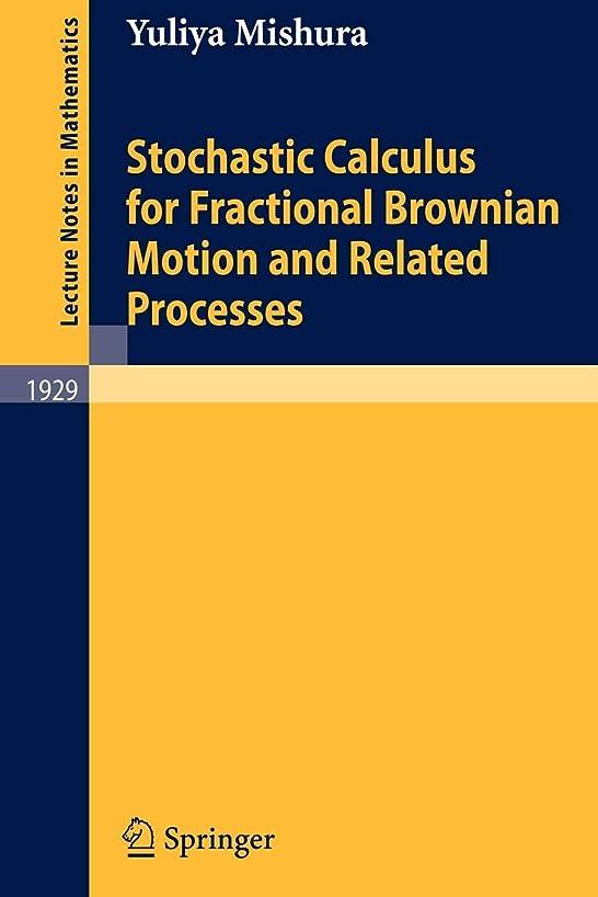 パンツ発見砲兵Stochastic Calculus for Fractional Brownian Motion and Related Processes (Lecture Notes in Mathematics)