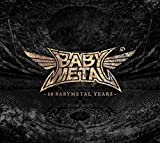 【Amazon.co.jp限定】「10 BABYMETAL YEARS」(初回限定盤C)[CD+Blu-ray]【「10 BABYMETAL YEARS」チケットファイル付き】