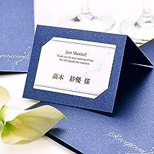 席札手作りキット「ナイトブルー」(10名様分)/結婚式