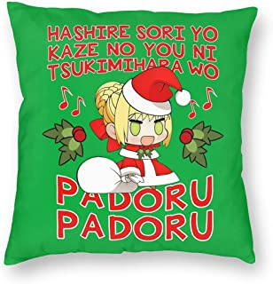 Bakugou Anime Fate Stay Night Christmas Sing with Nero Padoru Square Pillow Cowers Home Bed Room Interior Decoration (5 Sizes)