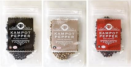 カンポット・ペッパー 黒・白・赤胡椒 各20g 3点セット クリックポスト送料無料