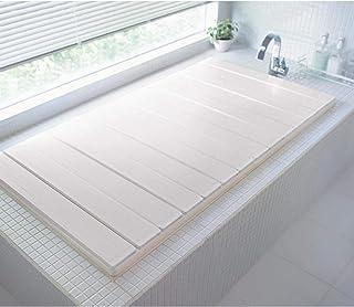 [ベルメゾン] 風呂ふた 防カビ 抗菌 折りたたみ コンパクト 日本製 ホワイト 約 70 79