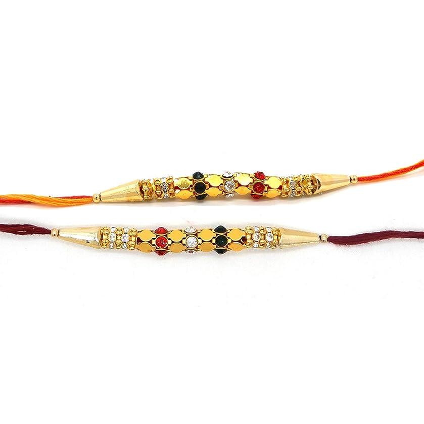 Bignay Set of 2 Fancy Designer Rakhi Thread. Raksha bandhan Gift for Your Brother. Color Vary and Multi Design