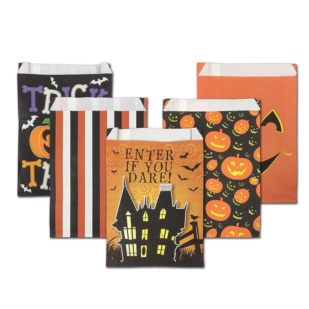 TAP Hallowmas Print Paper Gift Bags,50CT Kraft Paper Bag Shopping Bag,Mechandise Retail Bag, Party Bag Paper Treat Bag 7.5X 5.1 X 1.2 inch