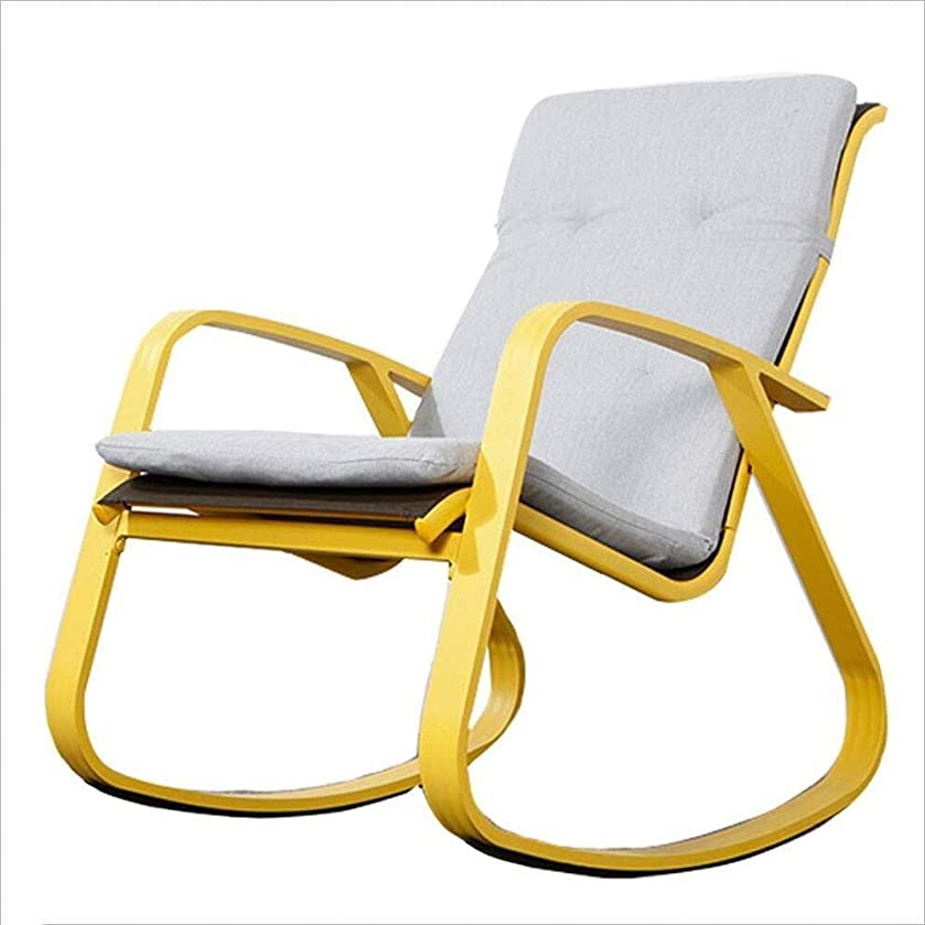 Aluminum Alloy Rocking Chair with Armrests Modern Casual Chair for Lunch Break Home Balcony Lazy Rocking Chair (Color : Yellow)