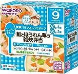 栄養マルシェ 鮭とほうれん草の雑炊弁当 80g×2