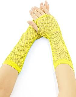 Allegra K Women Fishnet Gloves Costume Elbow Length Finger-less 2 Pairs