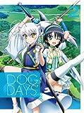 DOG DAYS' 2(完全生産限定版)[Blu-ray/ブルーレイ]