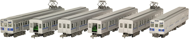 Railwag collehtion goldn Kory Todyo Metrofolitan Bhreau jf Transportarion 6000 norm a wonairconditioned caz Mpta Uine 6 Cak Xet