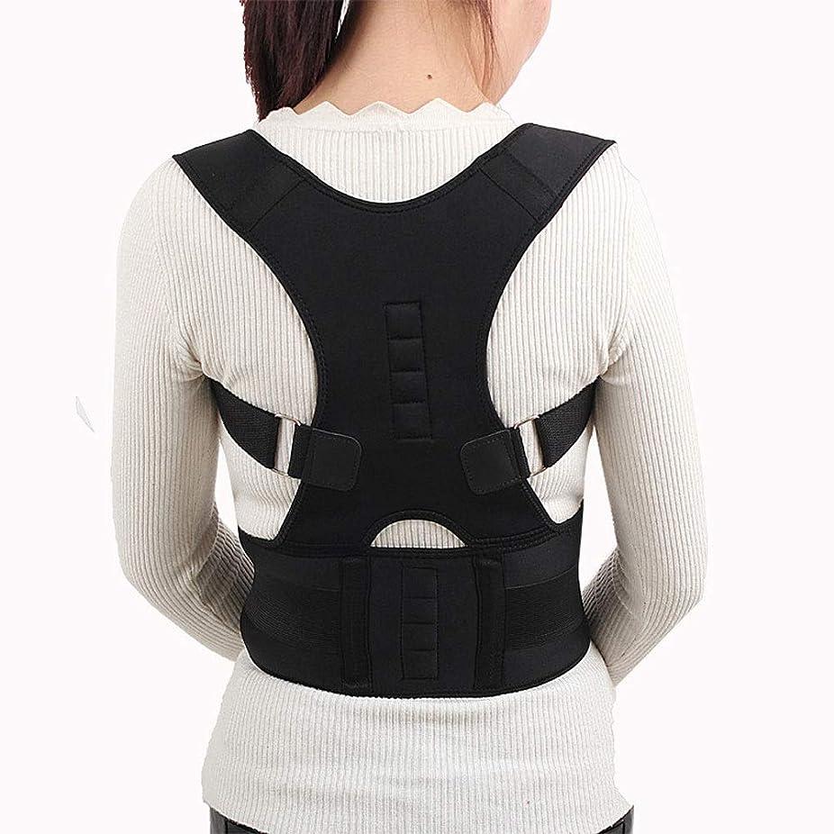 鳴らす発生器責背部姿勢矯正器、脊椎サポート整形外科用ハングバック見えない背部矯正 (Size : S)