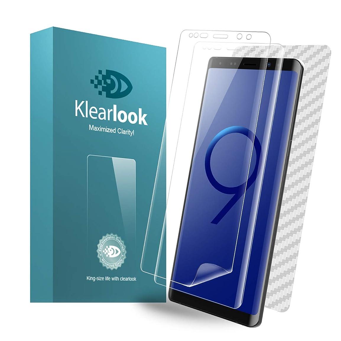 Samsung Galaxy Note 9 全面保護フィルム「99%透過率」フルサイズ 貼り直し可 気泡ゼロ 厚さ0.16mm 良いタッチ感度 「 液晶画面保護フィルム2枚+ 背面保護フィルム1枚」