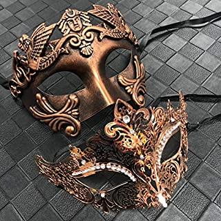 KB Rose Gold Bronze Roman Luxury Couple Mask Mardi Gras Venetian His & Her Mask Ball Masquerade Party Mask