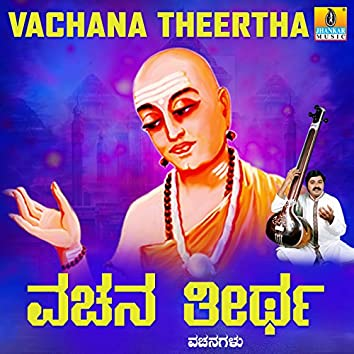Vachana Theertha