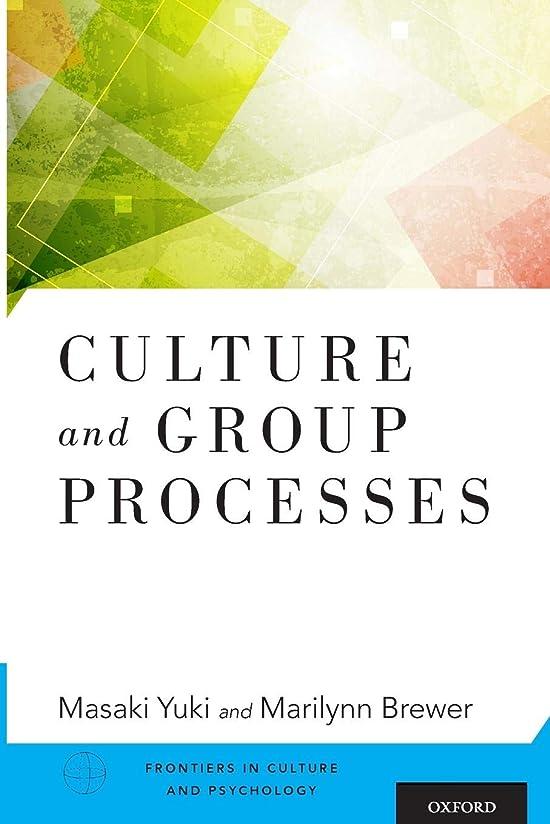 サスペンションずっと場所Culture and Group Processes (Frontiers of Culture and Psychology)