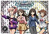 ラジオ アイドルマスター シンデレラガールズ『デレラジ』DVD Vol.7[DVD]