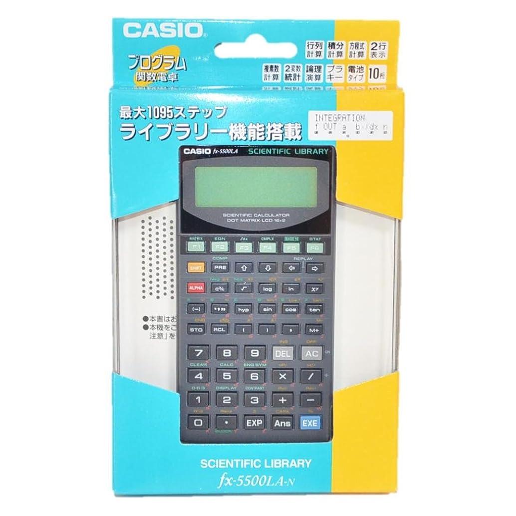 トレイル欠点アイザックCASIO プログラム関数電卓 FX-5500LA-N 仮数10桁
