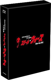 JAPANESE TV DRAMA Crybaby Teacher's 7 Year War School ? Wars Blu-rayBOX <Regular Edition> (Original Bon (JAPANESE AUDIO , NO ENGLISH SUB.)