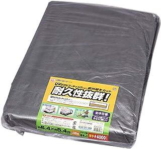 アイリスオーヤマ シルバーシート #4000 厚手 遮光ネット ブルーシート 防水 UVシート 紫外線カット 5.4m×5.4m ハトメ数24